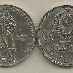 RUSIA URSS  1  RUBLA  1965  [01]  20 ANI  VICTORY  in  WWII, Europa, Cupru-Nichel