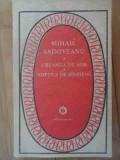 Creanga De Aur Maria Sa Puiul Padurii Nunta Domnitei Ruxanda - Mihail Sadoveanu ,538755