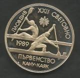 BULGARIA  2  LEVA  1989  C. M. de KAYAK - CANOE  PLOVDIV  ,  UNC , KM 178