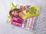 # Revista Joy, Nr 103, Iunie 2013