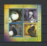 Romania MNH 2005 - LP 1701 - Columbofilie porumbei - bloc, Nestampilat