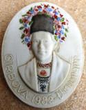 Cumpara ieftin Girbova 1982 - Urwegen - insigna / brosa ceramica