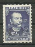 AUSTRIA 1952 - PERSONALITATI ,COMPOZITOR , J. SCHRAMMEL TIMBRU NESTAMPILAT