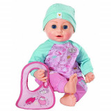 Baby Annabell - Papusa 43 cm si Accesorii, Zapf