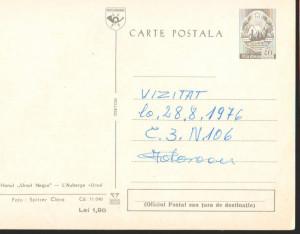 CPI B13014 CARTE POSTALA - SOVATA . HANUL URSUL NEGRU