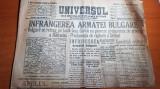 universul 28 iunie 1913-art. razboiul romana-bulgar,al 2-lea razboiul balcanic