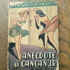 GOGU PETRESCU-  ANECDOTE SI CANCANURI, CCA 1940