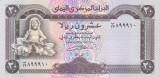 Bancnota Yemen 20 Riali (1990) - P26b UNC