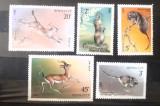 Cumpara ieftin Rusia 1985 fauna, animale serie 5v mnh, Nestampilat