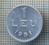 AX 772 MONEDA- ROMANIA - 1 LEU -ANUL 1951 -STAREA CARE SE VEDE