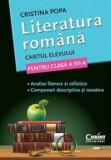 Literatura romana. Caietul elevului pentru clasa a VII-a. Analize si compuneri/Cristina Popa, Corint