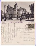 Cluj - Teatrul National- rara