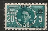 ROMANIA 1940 – ANIVERSARE ZELEA CODREANU (posta aeriana), SERIE MNH, EW3