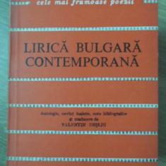 LIRICA BULGARA CONTEMPORANA - COLECTIV