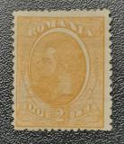 ROMANIA 1918 LP 71 Carol I Moldova 2 Lei MH, Nestampilat