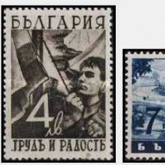 "Bulgaria 1942 National ""Work and Joy"" Movement serie neuzata"
