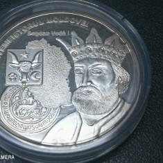 Romani Mari medalie argint pur Bogdan Voda I