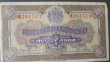 10 leva 1922
