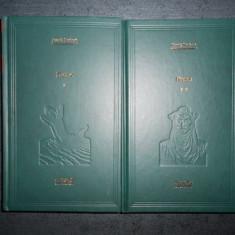 FRANK HERBERT - DUNE 2 volume (Colectia Adevarul)