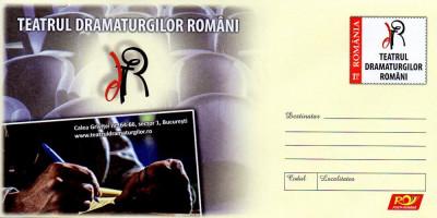 Teatrul Dramaturgilor Romani, intreg postal necirculat 2018 foto