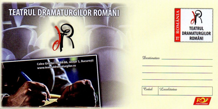 Teatrul Dramaturgilor Romani, intreg postal necirculat 2018