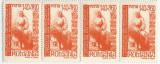 România, LP 204/1946, Fed. Dem. a Fem. din România, ştraif de 4, eroare 3, MNH