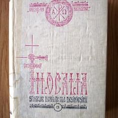 FILOCALIA SFINTELOR NEVOINTE ALE DESAVARSIRII- VOL VIII- 1979 trad. D.Staniloae