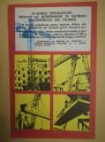 1979, Reclamă Întreprinderea de Materiale de Construcții Călărași, comunism