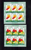 Romania 2012 Fauna Delta Dunarii 2 Minicoli 6 timbre 8,10 lei + 1,40 lei MNH, Nestampilat