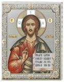 Icoana Argint Iisus Hristos 24x30cm Color Cod Produs 2775