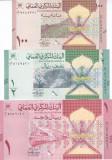 Bancnota Oman 100 Biasa, 1/2 si 1 Rial 2020 - PNew UNC ( set x3 )
