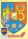 TSV - MAXIMA BRASOV - STEMA JUDETULUI HERALDICA `78 STAMPILA 1