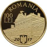Moneda Aur 150 de ani de la naşterea lui Grigore Antipa