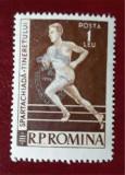 1959 A VIII-a ediţie a Jocurilor Balcanice supratipar MNH, Nestampilat
