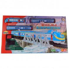 Jucarie tren electronic transport calatori Deluxe