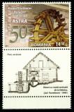 Romania 2013, LP 2001 a, Muzeul ASTRA 50 ani, seria cu vign I, MNH! LP 18,20 lei, Arhitectura, Nestampilat