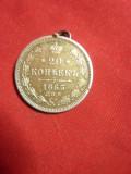 Moneda- Medalion 20 kop. 1863 Rusia argint aurit , cal. f.buna