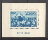 Romania.1946 Reforma agrara-Bl.  ZR.83, Nestampilat