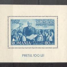 Romania.1946 Reforma agrara-Bl.  ZR.83