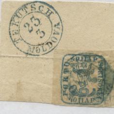 1858- CAP DE BOUR-TEKOUTSCH M1.