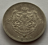 2 Lei 1894, Ag, Romania, detalii bune, patina, Argint