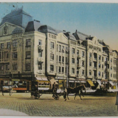 Timisoara - Cetate, Sirul Lloydului, tramvaie, circulata