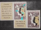 Cumpara ieftin EROARE ROMANIA 1961, LP 532 O.N.U. , nedantelat, varietate eroare , mmh