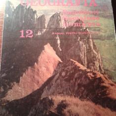 Geografia Romaniei clasa a 12-a, Clasa 12, Geografie