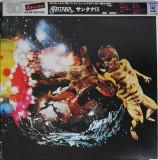 "Vinil   ""Japan Press""    Santana – Santana III  (EX)"