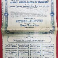 ACTIUNE LA PURTATOR IN VALOARE DE DOUA SUTE LEI, MARITIMA- BRAILA 1919