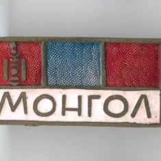 Insigna Heraldica - Steag - MONGOLIA - email la cald - SUPERBA
