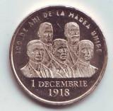 50 bani 2018, Marea Unire, România, UNC (din fișic)