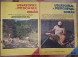 Lot 6 revista vanatorul si pescarul roman 1991,stare Foto,T.GRATUIT