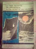 Ultima noapte de dragoste, intaia noapte de razboi, Camil Petrescu + CADOU